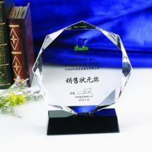 供应水晶奖牌奖杯奖座礼品摆件图片