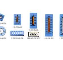 供应纺织工业温度热敏纸