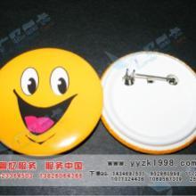 销售郑州笑脸牌生产金属胸牌亚克力滴塑胸牌制作步步为盈笑脸牌金属胸批发