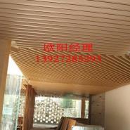 转印木纹红黑柚木铝天花板图片