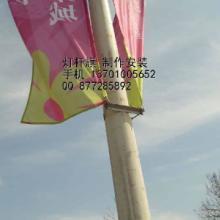 供应热转印庆典灯杆旗加工