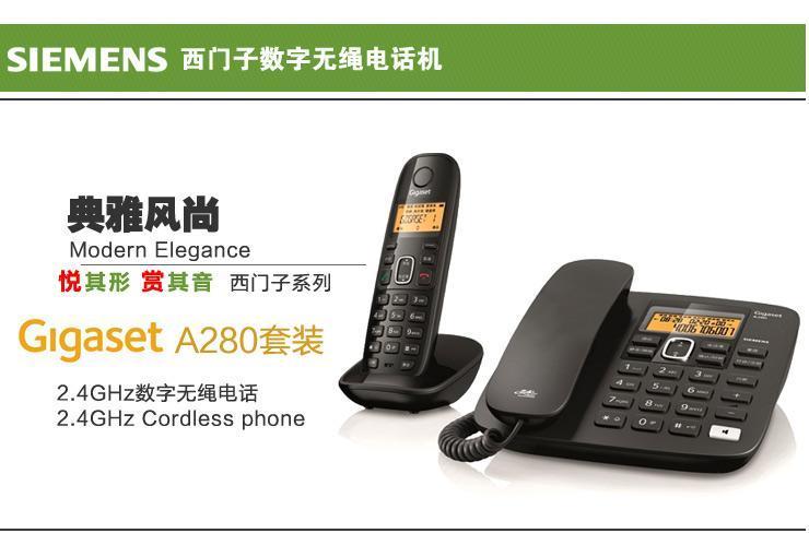 青岛数字无绳电话机销售