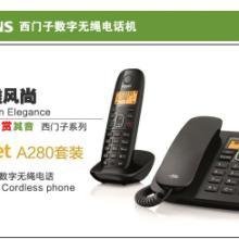 供应青岛西门子数字无绳电话机图片