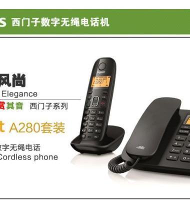 数字无绳电话机图片/数字无绳电话机样板图 (1)