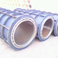 供应贵阳水泥制管模具/水泥制管模具厂家/贵阳水泥制管模具多少钱/ 广西水泥制管模具