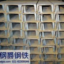 20#镀锌槽钢200热镀锌槽钢20B热镀锌槽钢批发