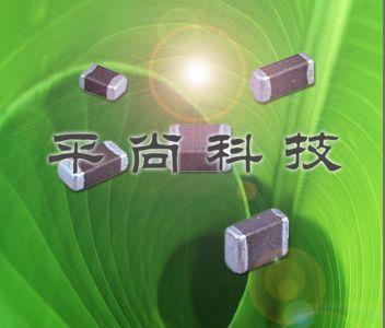 供应大电流磁珠,0805磁珠