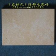 成都防静电瓷砖经销防静电瓷砖供应图片