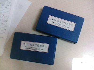 磨光机图片 磨光机样板图 加速磨光机测定原理 河北省虹宇...