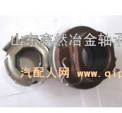 供应86CL6395F0离合器轴承