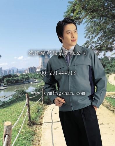 供应辽宁工作服/沈阳工作服/沈阳职业装/沈阳T恤衫/沈阳工程服