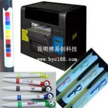 供应北京皮革印刷