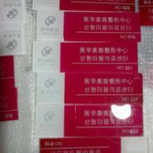 供应北京仪表印刷