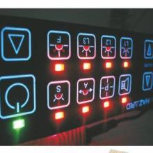供应华创生产硅胶LED发光薄膜按键开关批发