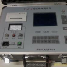 供应电缆检测仪价格