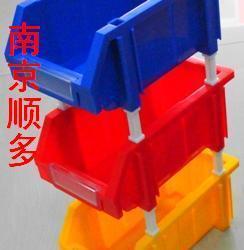 南京市南京塑料盒塑料制品環球零件盒廠家