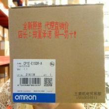 供应原装欧姆龙PLCCP1E-E10DR-A