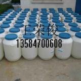 供应PEG400DS【聚乙二醇 400 双硬脂酸酯】