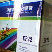 供应批发众格EP22兼容佳能LBP-1120硒鼓