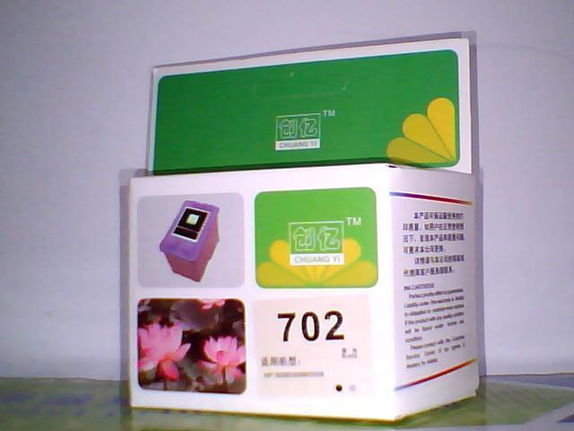 供应创亿HP802BK墨盒