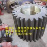 供应专业生产球磨机锻钢小齿轮