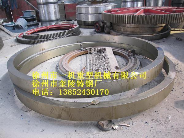 供应滚筒冷却机轮带(滚圈)生产厂家,滚筒冷却机轮带(滚圈)供应商