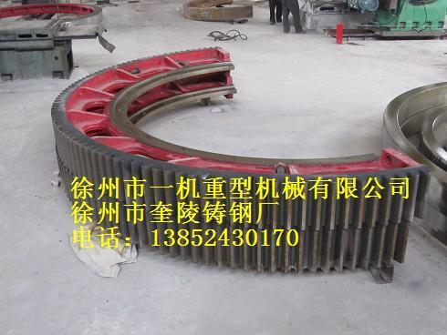 供应电厂煤磨机大小齿轮,煤磨机大小齿轮供应