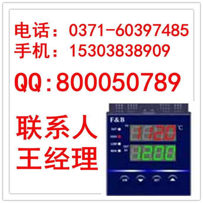 调节器图片 调节器样板图 百特工控XMA5266自整定调节器...
