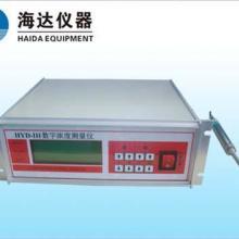 供应纸浆浓度测量仪造纸包装检测仪器批发