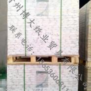 140g晨鸣雪鹰单面铜版纸——青州博大纸业贸易有限公司