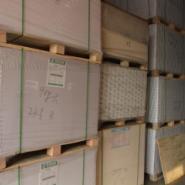 长期供应山东105g优质铜版纸,青州博大纸业行业领先!