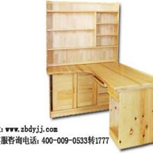 供应实木电脑桌办公电脑桌学生电脑桌系类家具C004批发