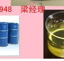 供应广州燃料油添加剂厂家