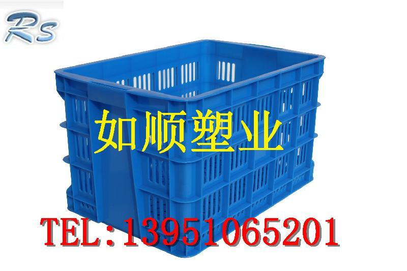 供应合山塑料周转箱塑料箩塑料筐