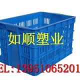 供应香港高质量啤酒筐蔬菜筐水果筐