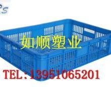 供应衢州塑料周转箱、塑料箱、塑料筐厂家