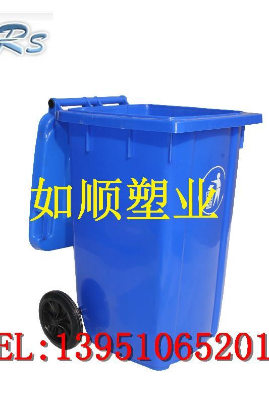 供应商河县100升240升塑料垃圾桶