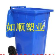 杭州市100升240升塑料垃圾桶图片
