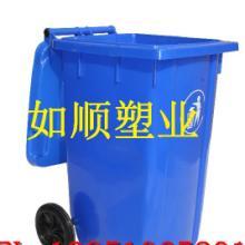 供应宣州市100升240升塑料垃圾桶