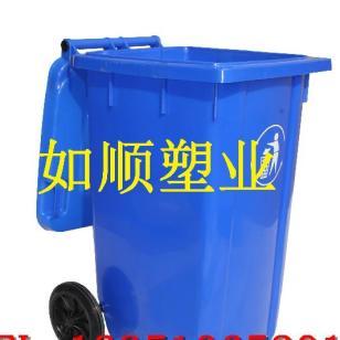 江东区100升240升塑料垃圾桶图片