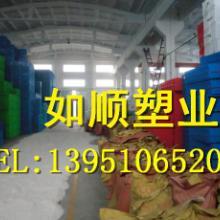 供应凤城塑料周转箱价格型号厂家