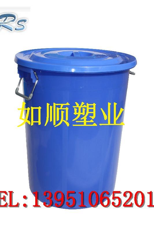 供应上虞市50升100升塑料环保桶塑料桶