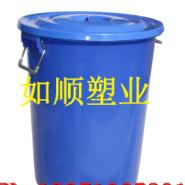太和县50升100升塑料环保桶塑料桶图片
