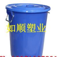 供应新芜区50升100升塑料环保桶塑料桶