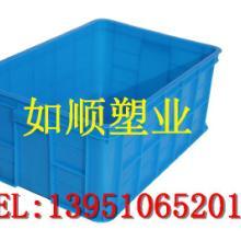 供应义乌塑料周转箱、塑料箱、塑料筐厂家惊爆出厂价