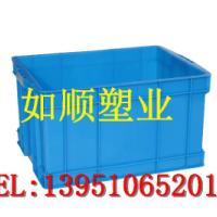 供应500-300箱塑料周转箱周转筐