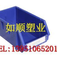 供应A3零件箱塑料周转箱周转筐