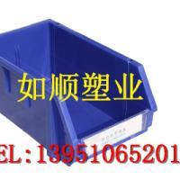 供应溧水多功能塑料零件盒组合式零件盒