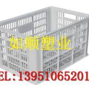 供应邹城市塑料盘塑料浅盘零件箱八格箱