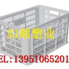 供应平度市塑料盘塑料浅盘零件箱八格箱